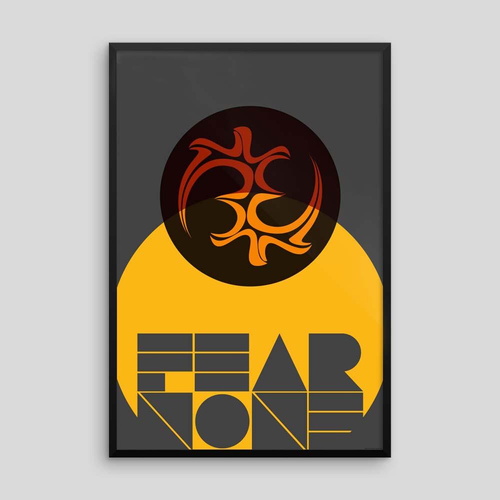 Gye Nyame (Fear None) Wall Art Poster