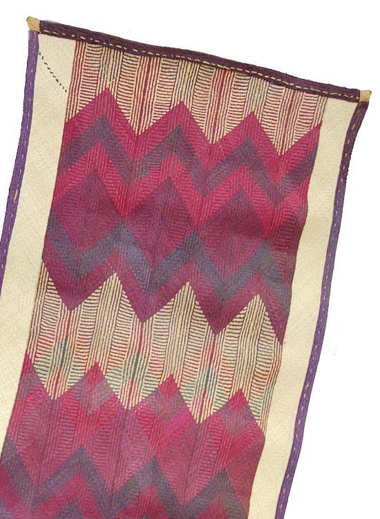 African Floor Mat Natural Fiber Rug Modern African