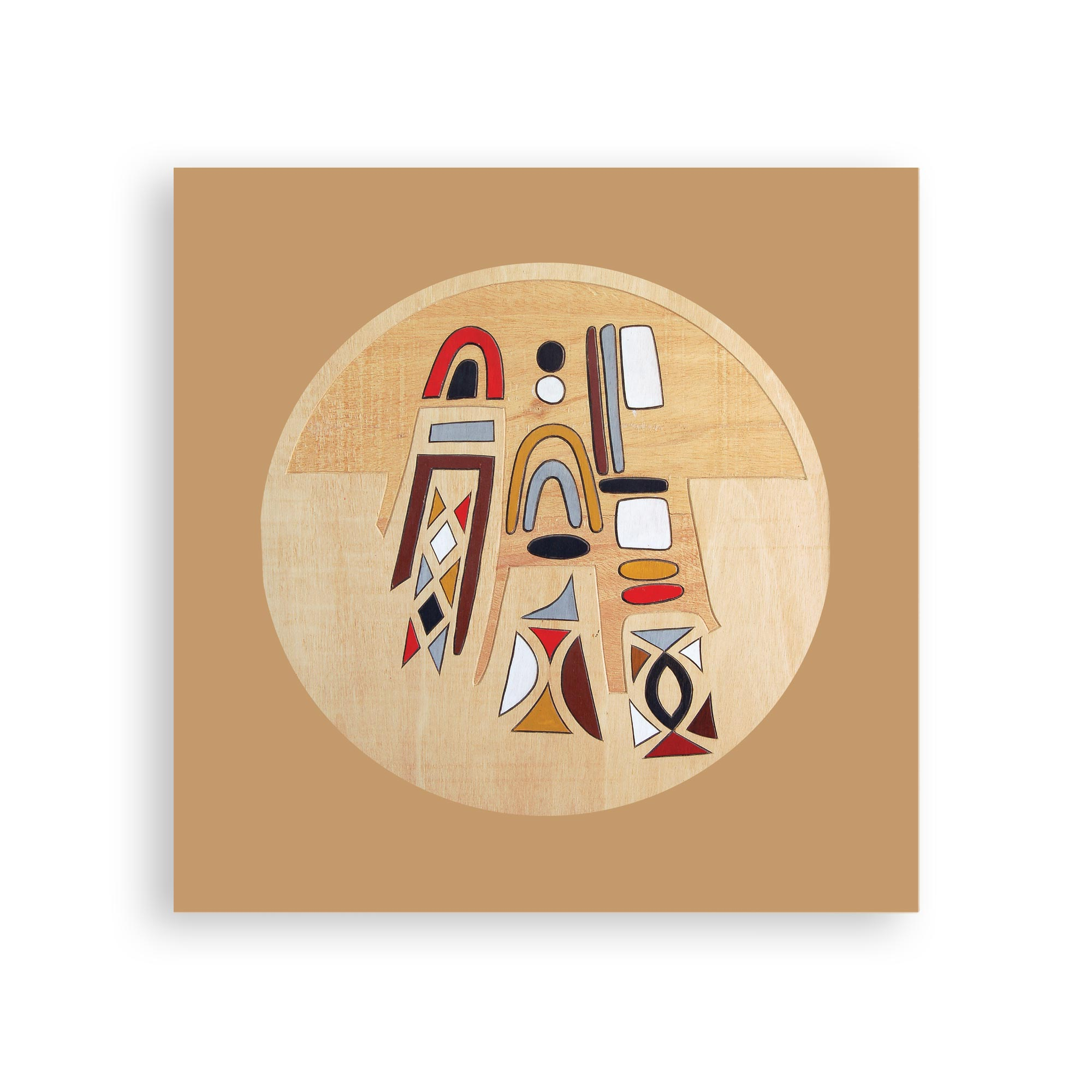 We – abstract art print with neutral colors