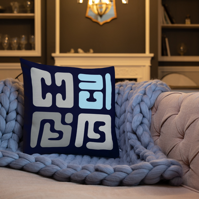 Blue Kuba – Kuba cloth inspired square throw pillow