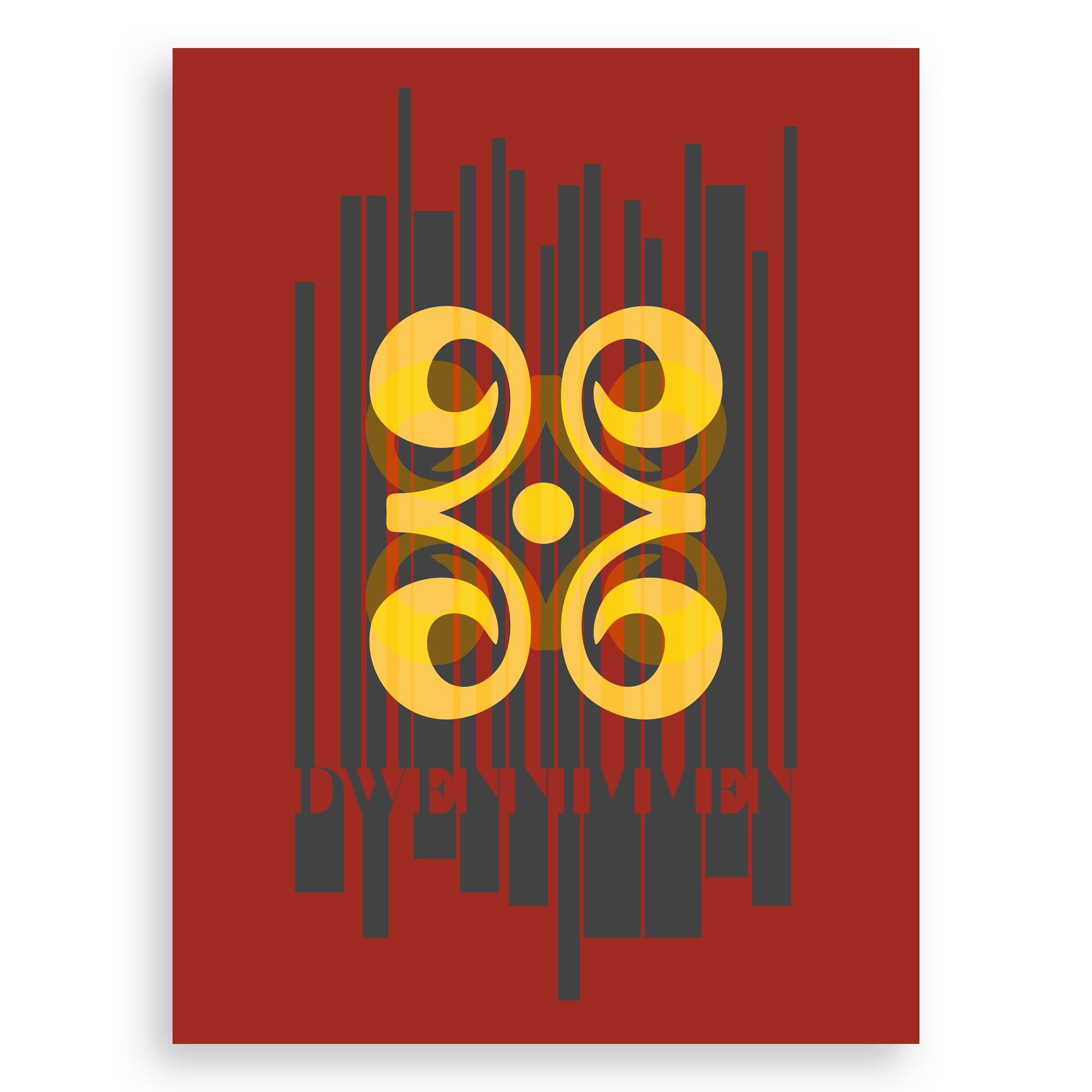 Inspirational Graphic Print – Dwennimmen (Strength)